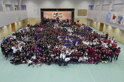高校 大学 目黒 日本